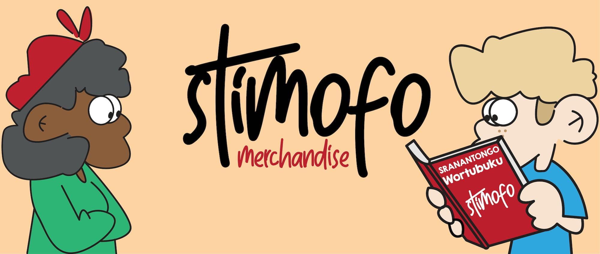 Stimofo Merchandise Hero Banner